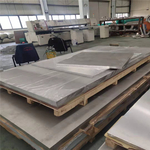 85mm厚6061鋁板一公斤價格