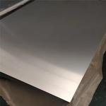 50mm厚6063鋁板一張價格
