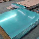 50mm厚6063铝板一公斤价格