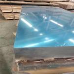 65mm厚6063铝板一吨价格