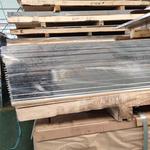 6mm厚7075鋁板一張價格