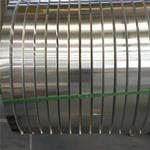 2毫米鋁帶市場批發價格