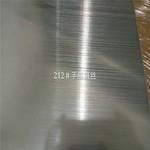 1.5毫米6061氧化鋁板市場價格