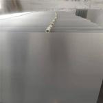 1.3毫米沖孔鋁板價格多少錢一噸