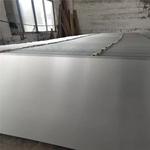 3.2毫米1060氧化鋁板