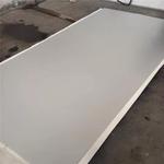2.5毫米3003氧化鋁板一噸價格