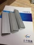 广东会丰铝业有限公司太阳能铝型材