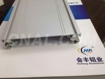 會豐鋁業 電子產品外殼工業鋁型材