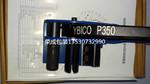 RC-50纖維帶打包機