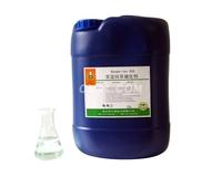 鋁板常溫鋅係磷化劑