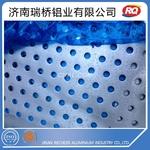 直排冲孔铝板 中厚板铝板冲孔