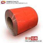 彩涂鋁卷鋁板緋紅色0.44/0.58mm