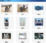 工厂直销各种供应铝型材 建筑型材