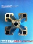供应4040铝型材型材 高强度铝材