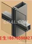 开模定做供应建筑型材 幕墙型材