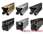 供应应家具型材 橱柜门铝材