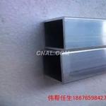 供应合金铝管 无缝铝管 精密铝管