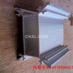 供应建筑型材 各种大型铝材定做