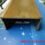 供应散热器 机电外壳 工业型材