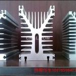 供应散热器型材 各种异型散热器
