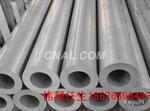 工业无缝铝管 厚壁铝管 厚圆管
