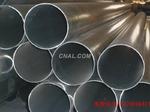 大口径铝管 大截面铝管 挤压铝管