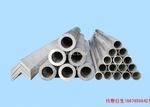供应厚壁铝管 挤压铝管 各种角铝