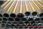 供应铝无缝管 挤压铝管 合金铝管