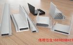 广州太阳能铝型材 太阳能边框角码