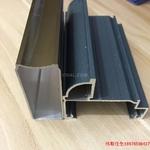 建筑型材开模定做 各种表面处理