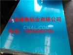 覆膜铝板  上海