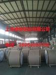 南通氧化铝板供应商