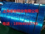 8.0MM厚1060铝板价格一吨的价格