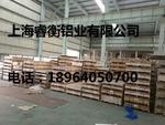 5.0MM厚3003铝板价格一平方价格