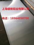 1.5MM厚3003铝板价格多少钱一吨