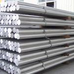 高硬度空心鋁棒,易切削中鋁鋁棒
