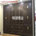 厂家可定制铝材家具 铝合金衣柜