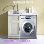 全铝浴室阳台柜定制洗衣柜成品供应