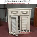 瓷砖橱柜 整体浴室柜 全铝橱柜铝材
