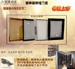 全铝橱柜定制铝合金橱柜门板定制