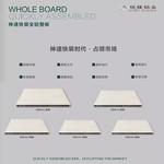整板型材现货供应 新款布纹色整板