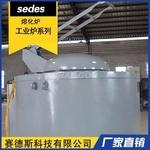 廠家直銷工業爐 坩堝爐 坩堝熔鋁爐