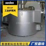 廠家供應廢鋁熔化爐 電阻熔鋁爐