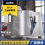 厂家供应蓄热式熔铝炉 熔铝电阻炉