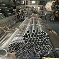 6061預拉伸熱處理鋁管