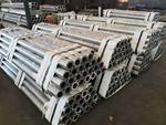 6063鋁管薄壁小鋁管 6061合金鋁管
