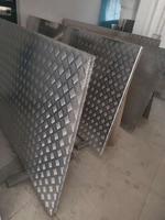 铝天花铝板生产厂家