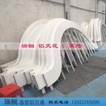 商场造型铝方通吊顶 造型铝单板