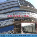 铝单板幕墙生产 冲孔铝板