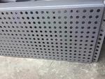 冲孔铝板生产商